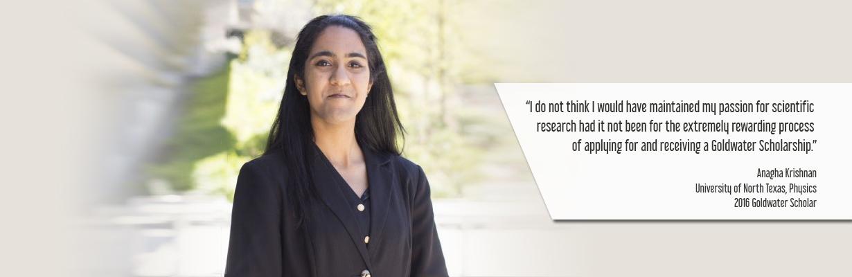 Anagha Krishnan 2016 Goldwater Scholar